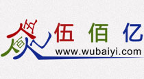 伍佰亿logo