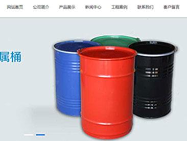 寿光市海鹏铁桶制造厂