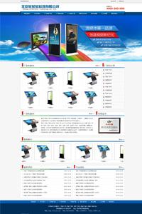 NO-6254网站设计推荐风格
