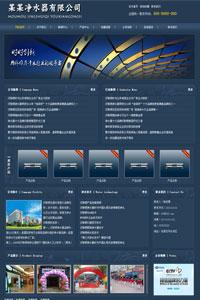 NO-6268网站设计推荐风格