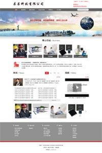 NO-6271网站设计推荐风格