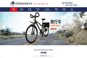 NO-16063优质产品推广推荐风格