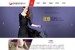 NO-16069服饰通用模板风格