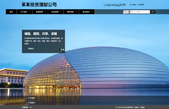 NO-26001企业官网建设模板