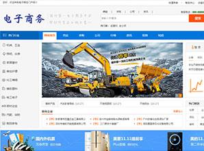 NO-76006行业门户网站建设模板