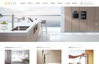 NO-16078通用企业网站建设模板