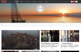 NO-86015博客网站建设模板