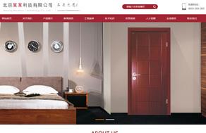 NO-16099实木门行业网站建设模板