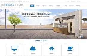 NO-16106厨卫家装行业网站建设模板
