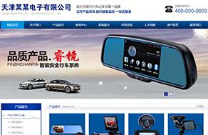 NO-16119电子设备行业网站建设模板
