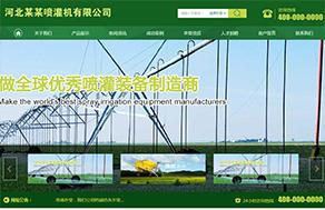 NO-16120农机设备行业网站建设模板