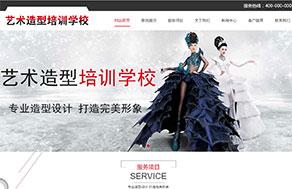 NO-16122婚纱摄影行业网站建设模板
