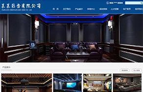 NO-16124家庭影院行业网站建设模板