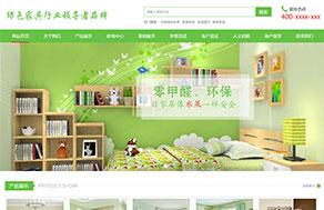 no-16125环保家居行业网站建设模板