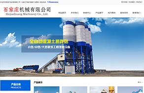 NO-16127机械设备行业网站建设模板