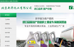 NO-36009绿色风格网站建设模板