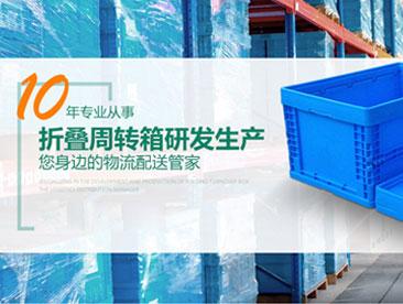 北京北塑鑫隆塑料制品经营部