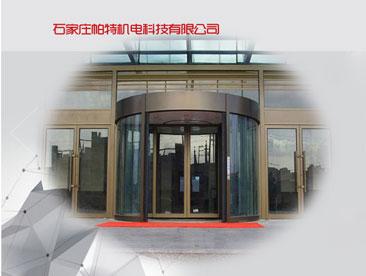 石家庄帕特机电科技有限公司