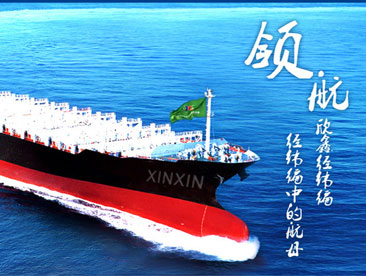 北京九月锁具技术服务有限公司